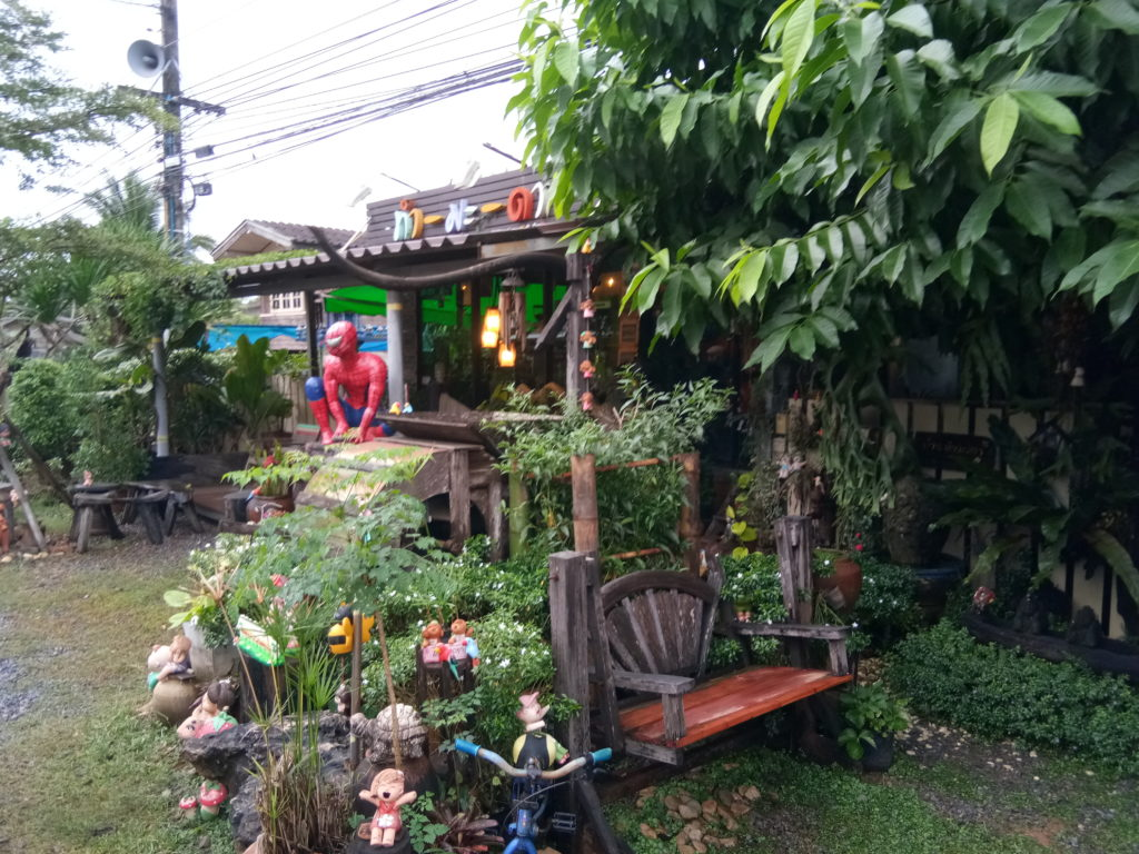 Coffee shops in Ban Rai Uthai Thani